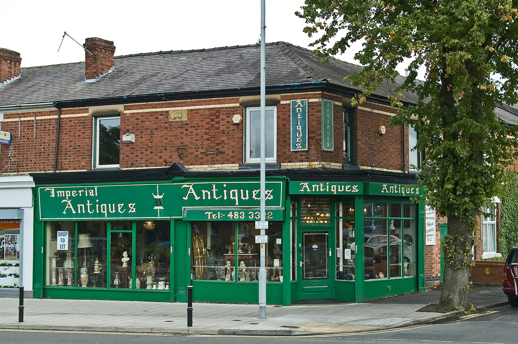 Retail premises, A6 Stockport